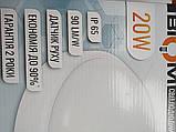 SMPL сенсор - круг 20 ватт, фото 3