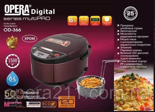 Мультиварка OPERA Digital OD366 1500W / 12 программ / 6л. / Хром