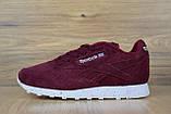 Кросівки розпродаж АКЦІЯ 550 грн останні розміри REEBOK 40(25.5 см люкс копія, фото 6