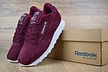 Кросівки розпродаж АКЦІЯ 550 грн останні розміри REEBOK 40(25.5 см люкс копія, фото 7