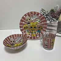 Подарунковий набір дитячого посуду зі скла LOL