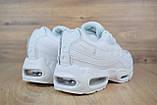 Кроссовки распродажа АКЦИЯ 550 грн последние размеры Nike 36(23см) люкс копия, фото 3