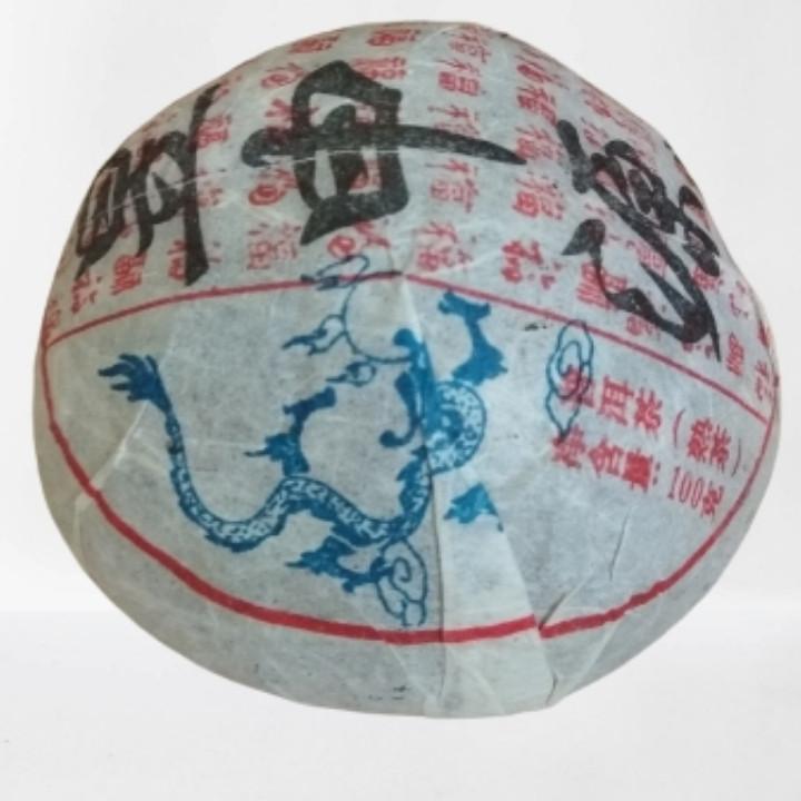 "Шу Пуэр ""Yu Shenyuan""   100грамм, 2008 год"