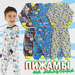 Пижама детская демисезон 68 р мальчик трикотаж Украина ТОД-370005