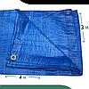 Универсальный водонепроницаемый тент-полог армированный защитный Plandeka 3 х 4 м Полиэстер Синий (T-3-4)