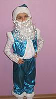 Карнавальный костюм  Гнома, фото 1