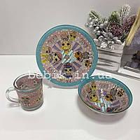 Набір дитячого посуду зі скла LOL для дівчаток
