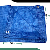 Универсальный водонепроницаемый тент-полог армированный защитный Plandeka 8 х 10 м Полиэстер Синий (T-8-10)