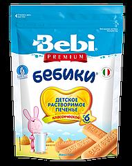 Печиво Бебіки Класичне 115 г
