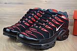 Кроссовки распродажа АКЦИЯ последние размеры 750 грн Nike TN Plus 37(23,5см), 38(24см), 39(24.5см), люкс копия, фото 5