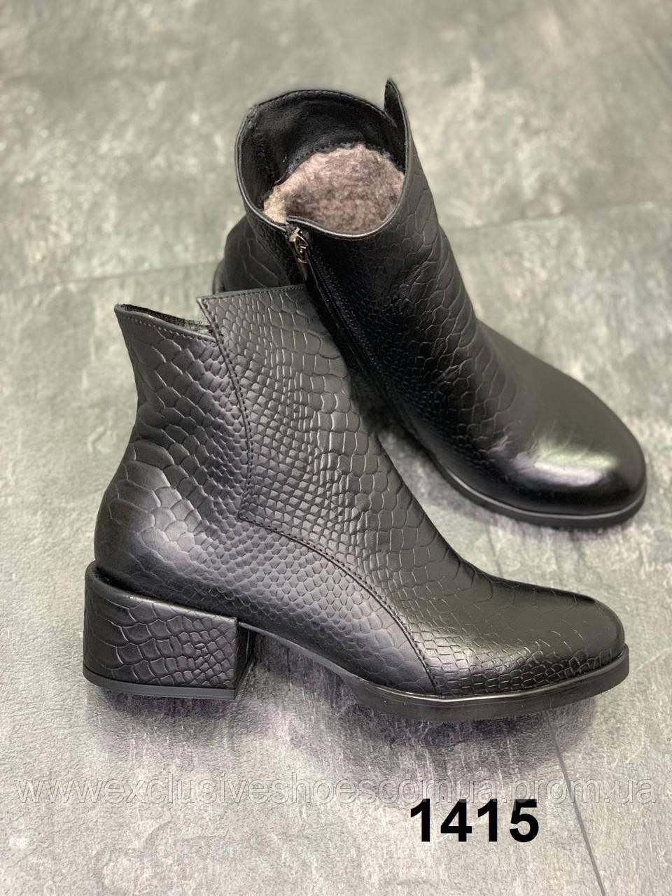 Ботинки женские зимние кожаные черные на каблуке