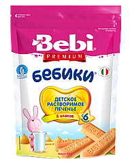 Печиво Бебіки 6 злаков 115 г