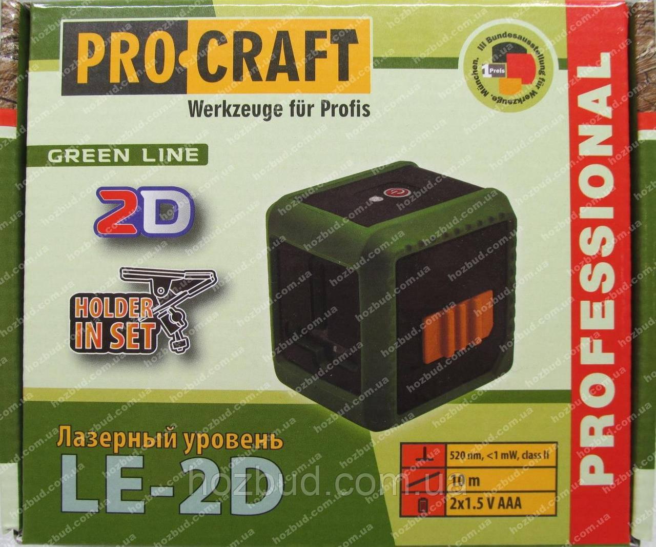 Лазерный уровень Procraft LE-2D (2 линии)