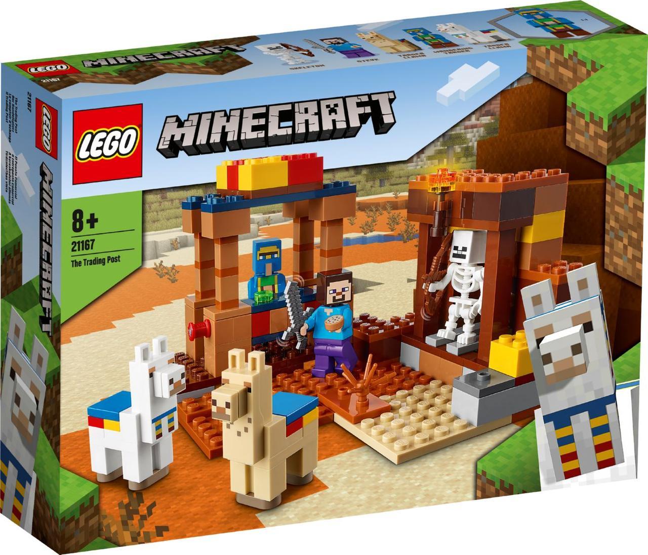Детский Конструктор Lego Minecraft Торговый пост 21167