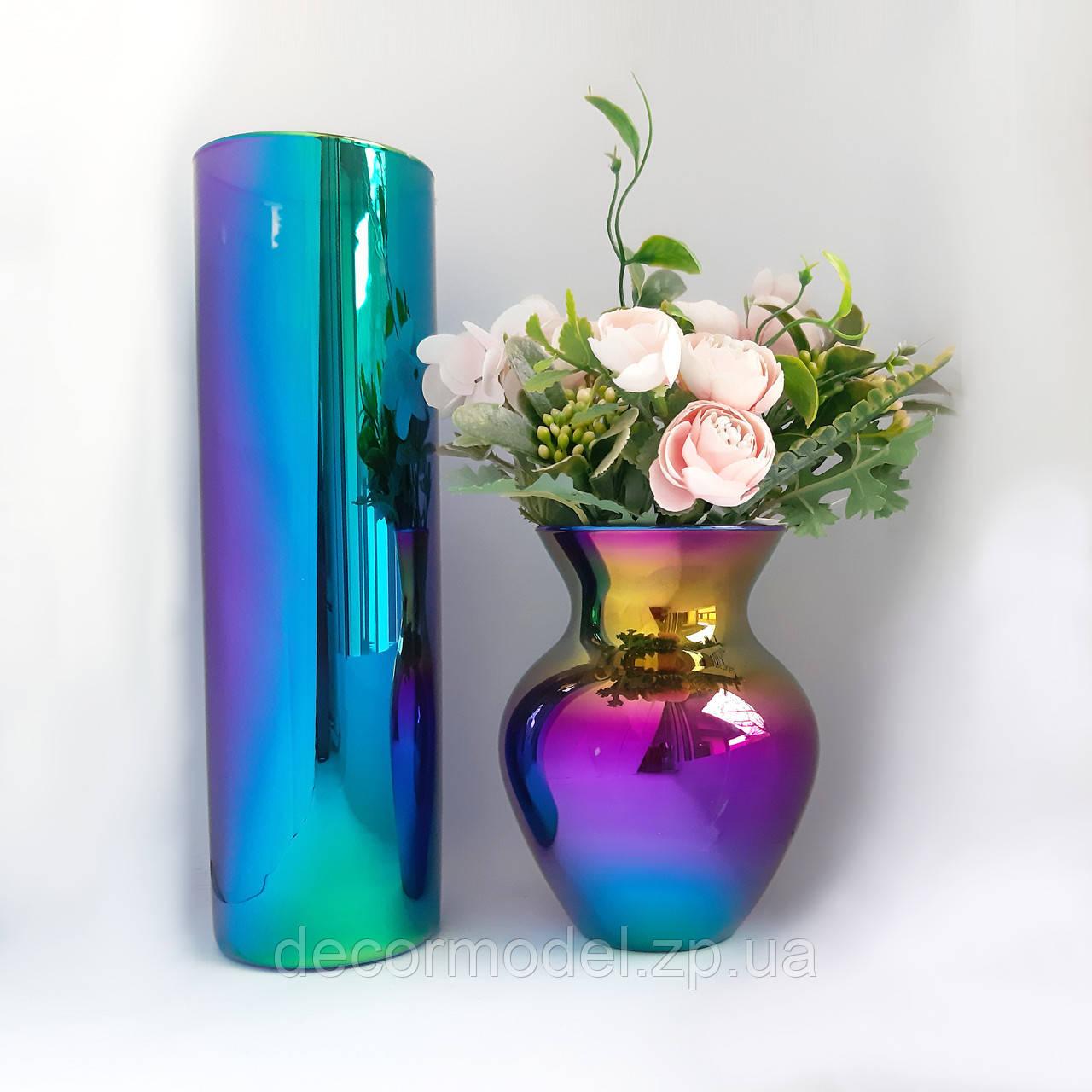 Ваза цилиндр Pasabache Flora 26 см 43767 голубой радуга
