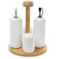 Фарфоровые Емкости для специй Naturel набор: соль, перец, масло, уксус