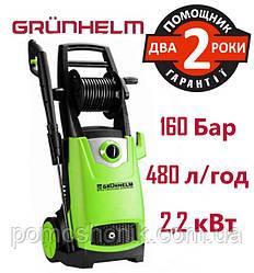 Мойка высокого давления Grunhelm GR-2200 YW