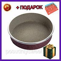 Форма большая антипригарная для выпечки 30*7 см MH-330526-1