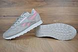 Кросівки розпродаж АКЦІЯ останні розміри REEBOK 37(24см) копія люкс, фото 4