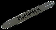 """Шина пильная 14"""" шаг 3/8"""" электропилы Grunhelm GES18-35B"""