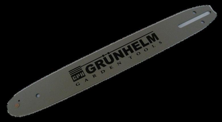 """Шина пильная 14"""" шаг 3/8"""" электропилы Grunhelm GES18-35B, фото 2"""
