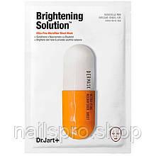 Маска-детокс Dr. Jart Dermask Micro Jet Brightening Solution