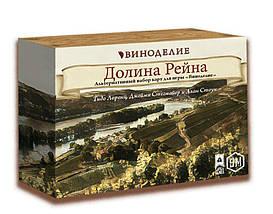 Настольная игра Виноделие: Долина Рейна (рус), фото 2