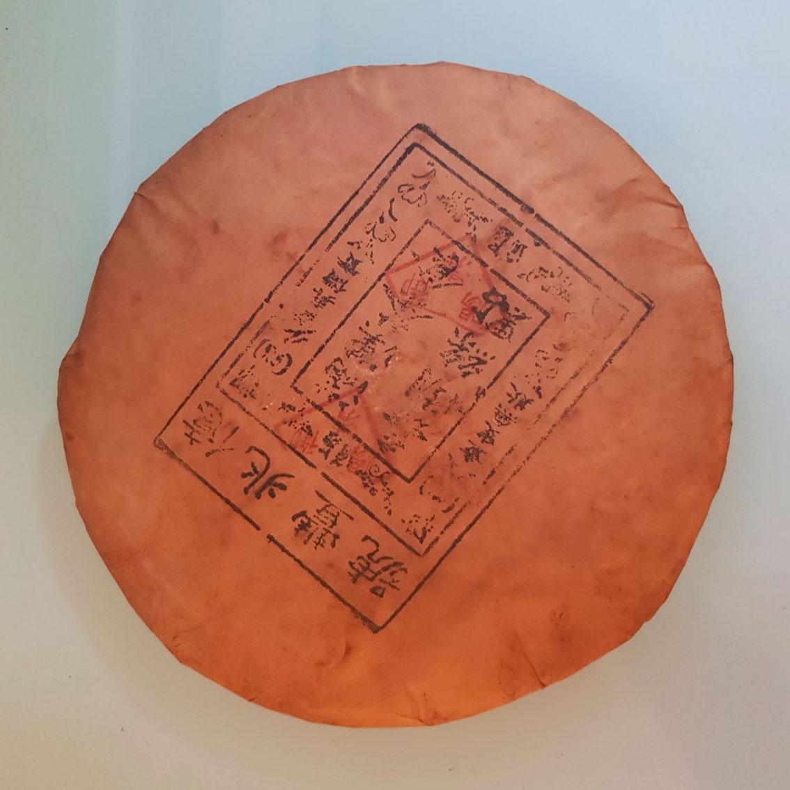 Шу пуер Елітний колекційний чай на подарунок