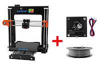 3D принтер Xvico X1 + PLA пластик (1.75mm/0,5кг), металік + Стіл для 3D принтера 220 х 220 мм MK3