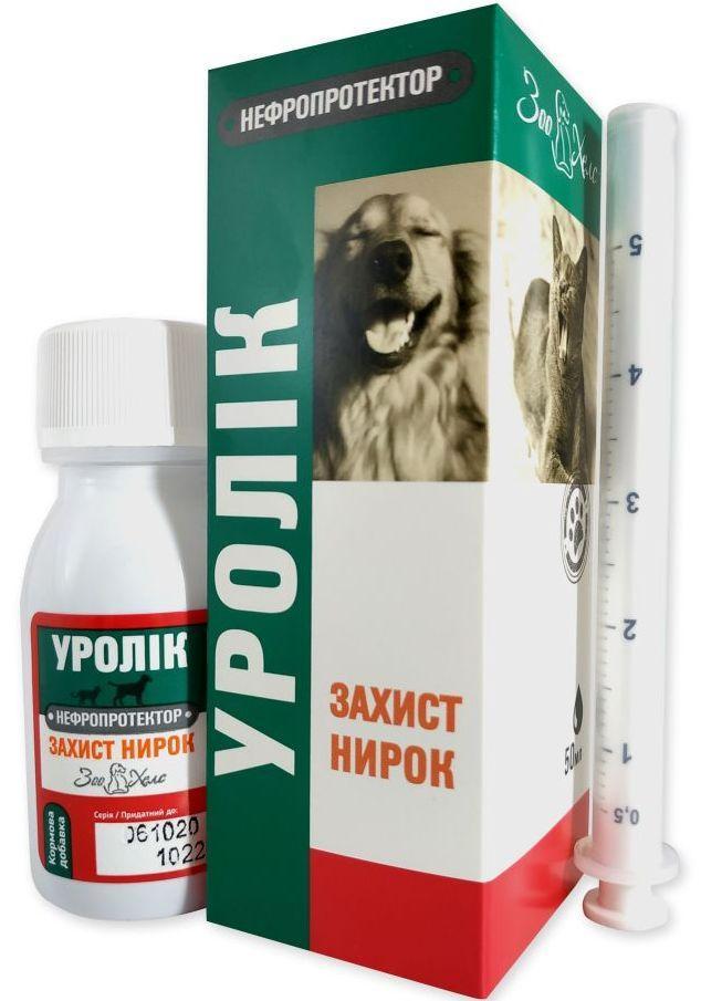 УРОЛИК суспензия для лечения заболеваний мочевыводящих путей собак и кошек, 50 мл
