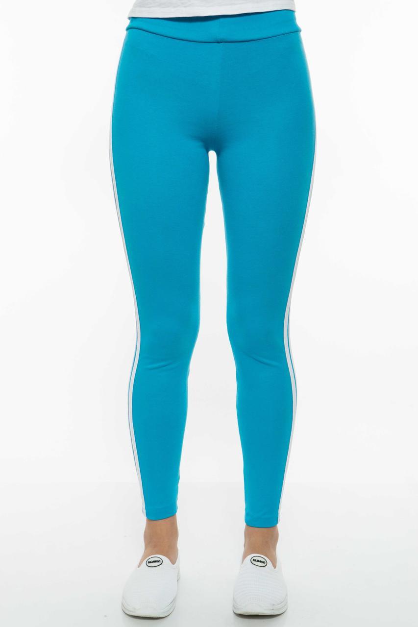 Лосины женские спортивные с лампасами 611F001 (Ярко-голубой/белый)