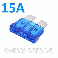 Предохранитель авто П-образн. 15А 32В MIDI (19мм), синий, BEZ4011-15