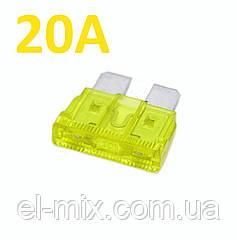 Предохранитель авто П-образн. 20А 32В MIDI (19мм), желтый, BEZ4011-20