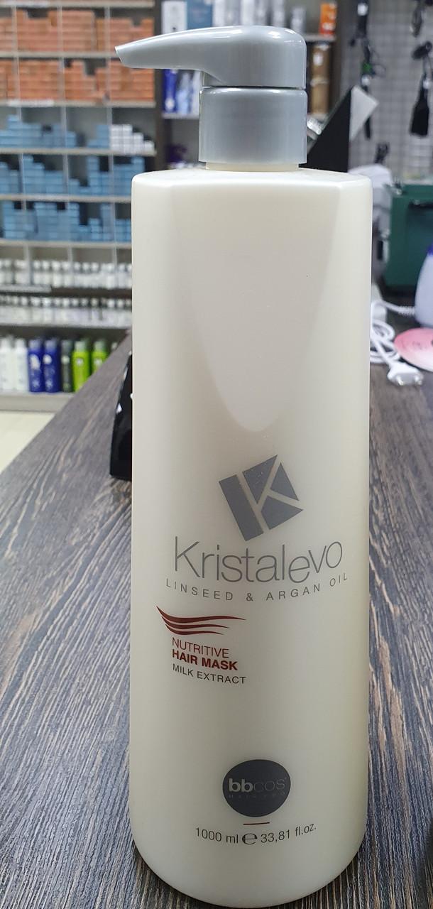 Маска для волосся живильна - Bbcos Kristal Evo Nutritive Hair Mask,1000 мл