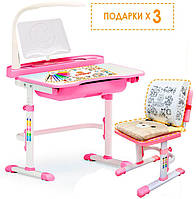 Детская парта и стульчик Evo-kids Evo-17, 70см (с лампой и подставкой)
