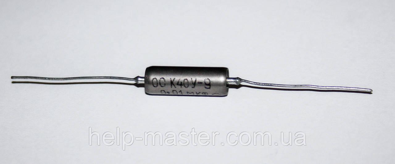 Конденсатор К40У-9 0.01 мкф 200В