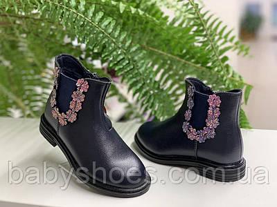 Демисезонные ботинки для девочки,Сказка р.26-30,ДД-118