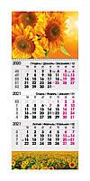 Календарь настенный квартальный на 2021 г. подсолнухи