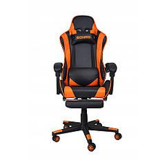 Кресло Геймерское Bonro B-2013-2 оранжевое с подставкой для ног