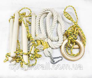 Навесной набор для шведской стенки кольца, канат,веревочная лестница NNK-3-655(желтый)