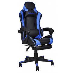 Кресло Геймерское Bonro B-2013-2 синее с подставкой для ног