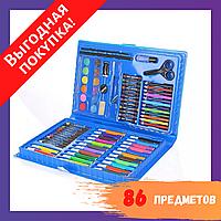 Набор для детского творчества и рисования Painting Set 86 предметов в чемоданчике / Детский набор - Голубой