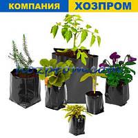 Пакети для саджанців 4,9 л 18*31 Дренаж. Для вирощування розсади та саджанців. Горщики для розсади, фото 1