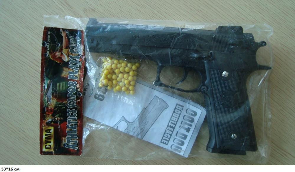 Пістолет CYMA з пульками у кульку  P.139.