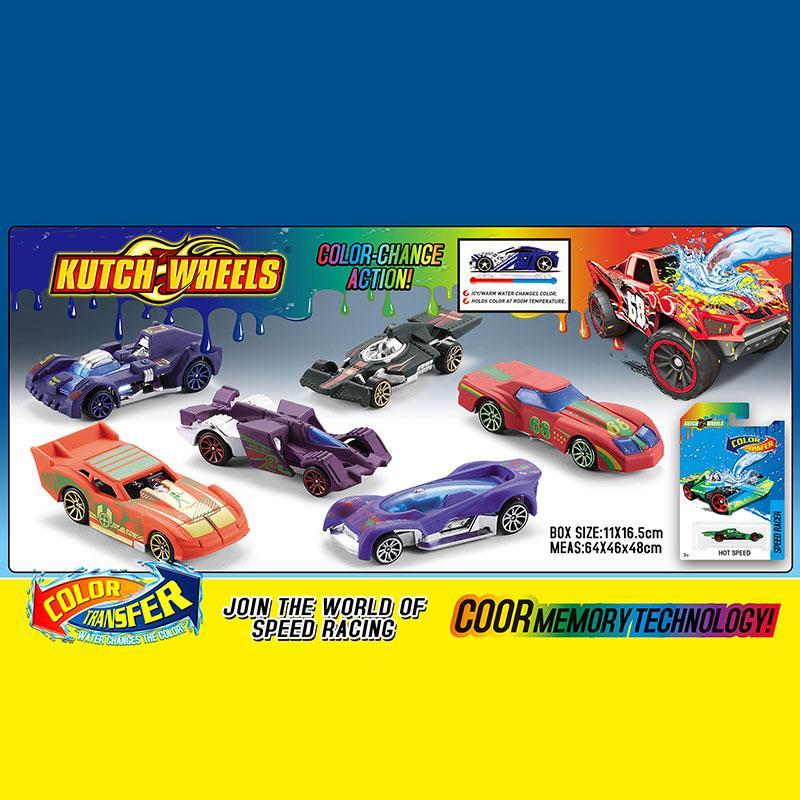 Машина метал Hot Wheels змінює колір 6 видів KBS868