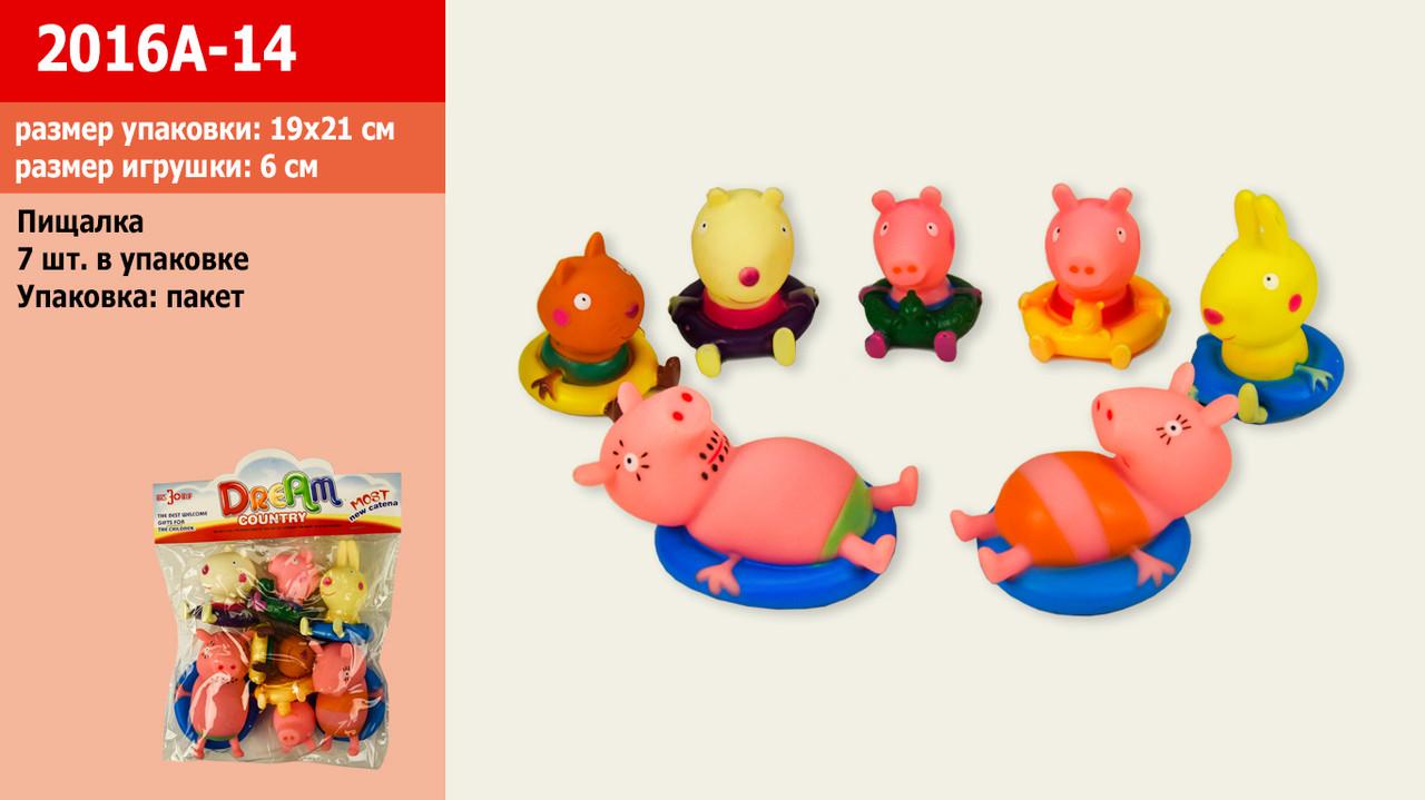 Пищалки Peppa Pig PP Свинка Пепа 7 шт в наборі в пакеті 19 см 2016A-14