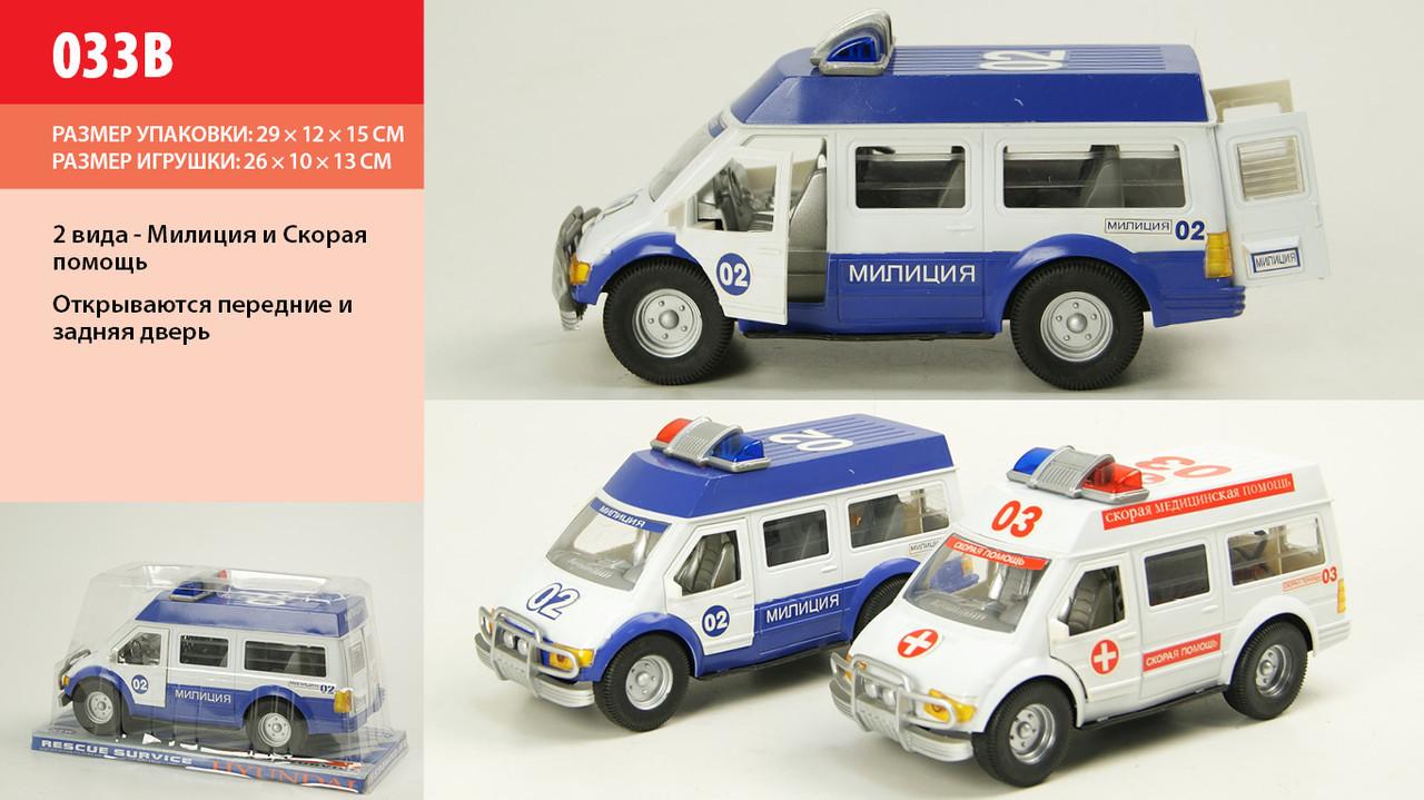 Машина інерційна Поліція Швидка під слюдою  033B