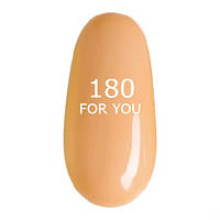 Гель-лак For You № 180 ( Бронзовый Полупрозрачный,эмаль ) 8 мл
