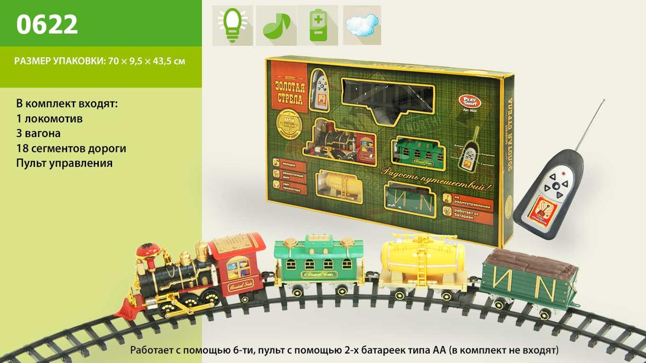 Залізниця Золота стріла батарейкова  музична світиться поізд 3 вагони у коробці  0622