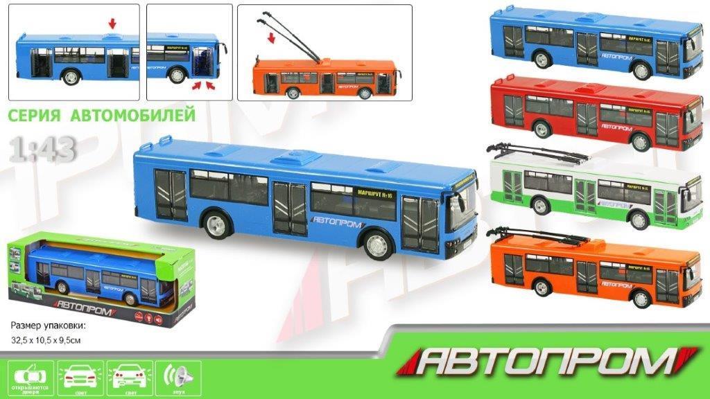 Тролейбус автобус інерційний Автопром  4 види в коробці 9690ABCD